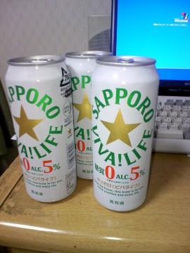サッポロビール | サッポロビバライフ