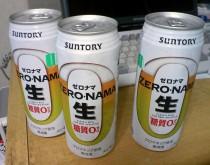 糖質ゼロ発泡酒 ゼロナマ サントリー