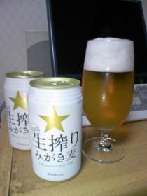 北海道生搾りみがき麦