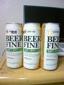 サッポロビール | サッポロビアファイン