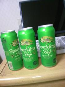 Sparkling Hop(スパークリングホップ) - キリンビール