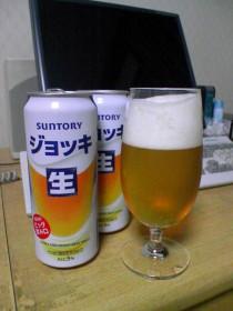 ジョッキ生 サントリー