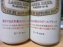 現存する日本最古のビールブランド