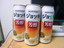 ジョッキ芳醇 - サントリー