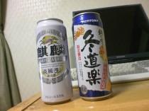 麒麟淡麗<生>vs冬道楽