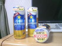 冷製SAPPORO(サッポロ) - サッポロビール