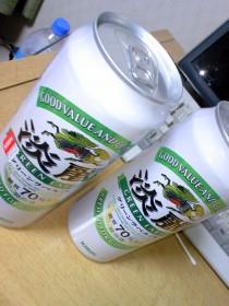 淡麗グリーンラベル - キリンビール