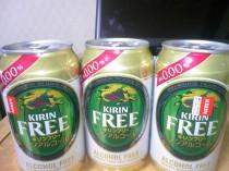キリンフリー - キリンビール