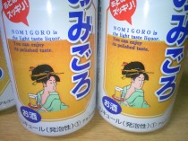 NOMIGORO is the light taste liquor.