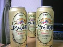 コクの時間‐キリンビール