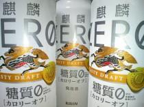 麒麟ZERO‐キリンビール