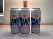 旧 DraftOne(ドラフトワン)