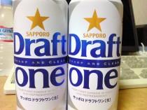 リニューアル DraftOne(ドラフトワン)