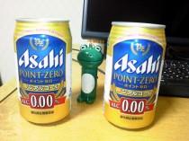 アサヒ ポイントゼロ‐アサヒビール