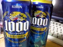 キリン[サウザン]‐キリンビール