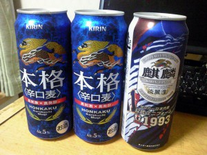 キリン 本格<辛口麦>‐キリンビール