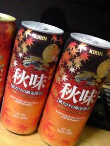 キリン秋味‐キリンビール
