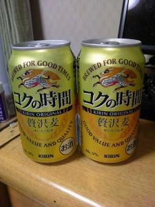 コクの時間〈贅沢麦〉‐キリンビール