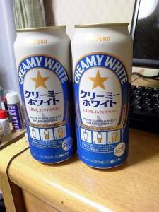 クリーミーホワイト‐サッポロビール
