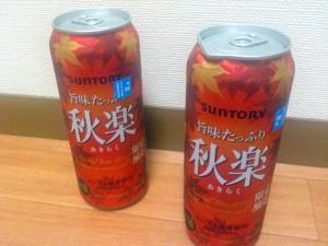 旨味たっぷり秋楽‐サントリー